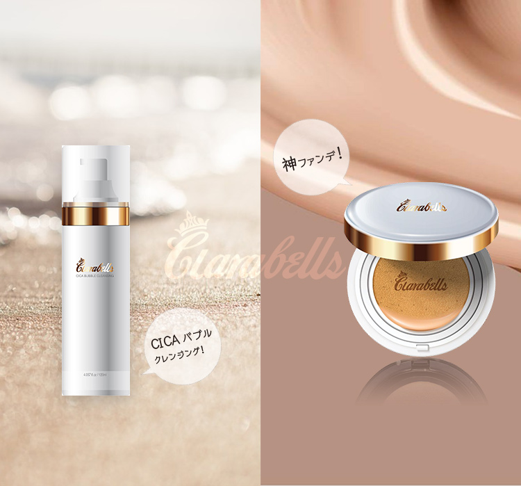 Clarabells CICA BUBBLE CLEANSING&SPICULE FOUNDATION